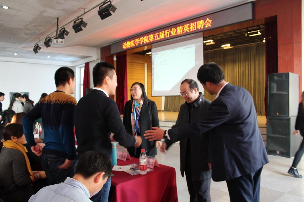 动物医学学院举办第五届行业精英招聘会-东北农业