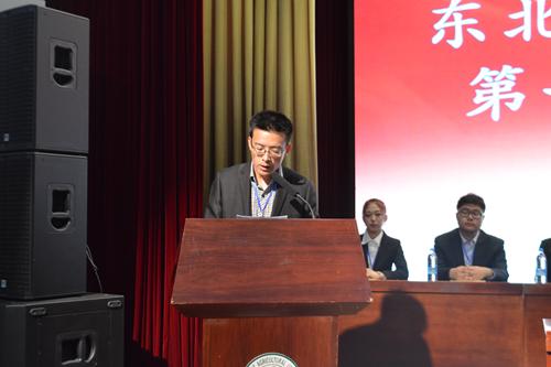 用拼搏的青春铸就时代,用社会主义核心价值观撑起中国梦的旗帜!