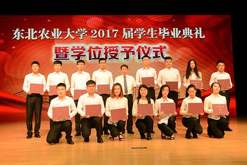 副校长苑芳江宣读《东北农业大学2017届本科毕业生及获得学士学位学生