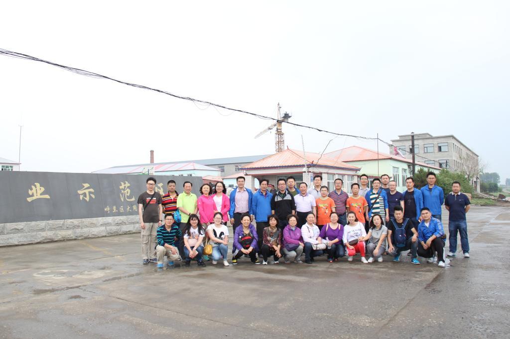呼兰人口-活动人员参观呼兰区大用合作社现代化农业科技产业园区-资源与环境