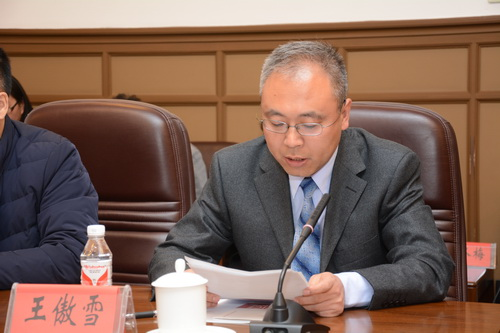 我校园艺园林学院院长王傲雪作交流发言