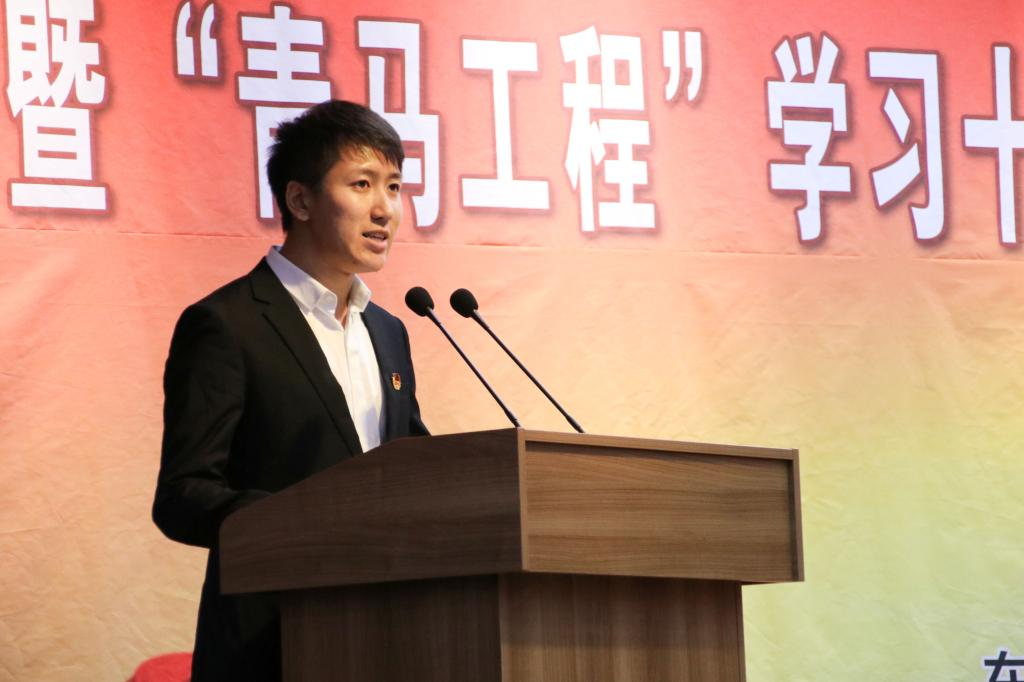 """我校成立大学生""""习近平新时代中国特色社会主义思想研究会"""""""