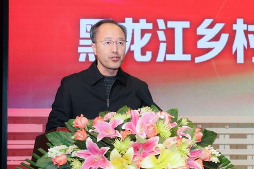 我校召开东北农业大学黑龙江乡村振兴战略研究中心成立大会