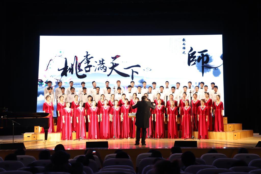 歌颂祖国谱子音乐