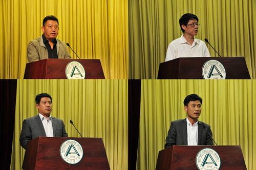 我校召开东北农业大学教学工作暨教育质量提升工程部署推进会议